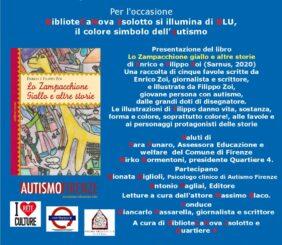 Circolo ARCI Isolotto :: Giornata mondiale autismo